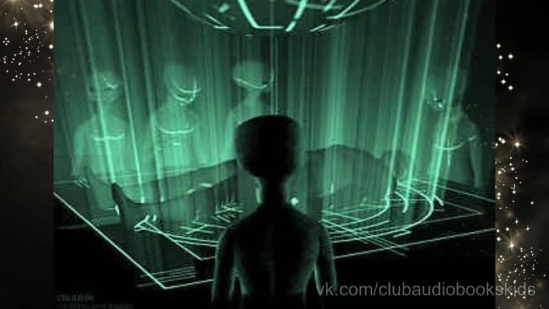 Aliens. Инопланетяне. Иное измерение. Сущности