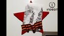 Открытка Звезда Магнит на 9 мая Своими Руками   В детский сад - Школу.