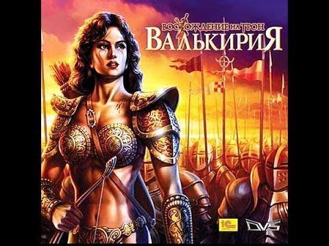 Восхождение на трон Валькирия Noven доспех верховной жрицы Часть 13