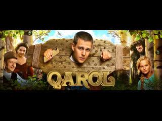 Qarol / Karol Uzbek tilida 2019 O'zbekcha tarjima kino HD