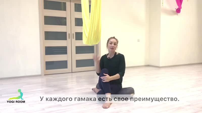Елена Шубина Какой гамак лучше