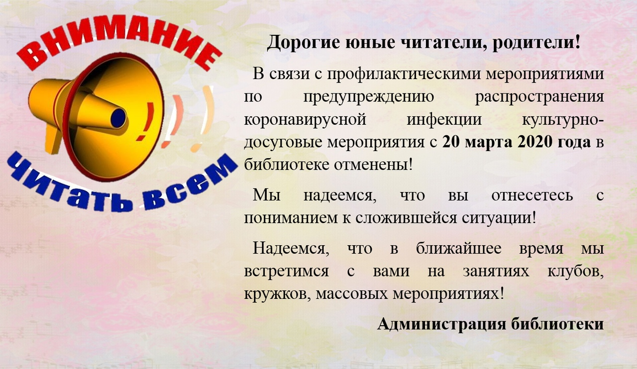 https://sun9-15.userapi.com/c858532/v858532172/1221c2/cMBmUvQJONg.jpg