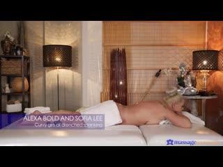 Massagerooms - Alexa Bold And Sofia Lee