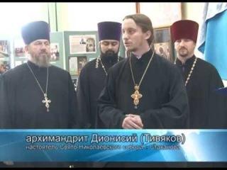 1025 лет крещение руси