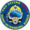Pro Diving Shop