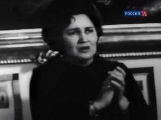"ИРИНА АРХИПОВА Яков ФЛИЕР - ""Сон"""