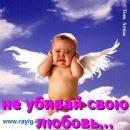 Фотоальбом Фериде Аметовой