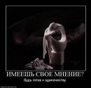Фотоальбом Ксении Глазычевой