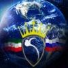 Ирано - Российская Торговля