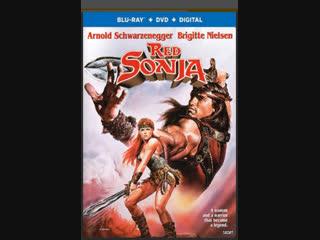 Рыжая Соня / Red Sonja (1985) Сербин,BDRemux,1080