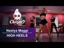 Lil Duval, Jacquees Tank - Nasty | Nastya Maggi Choreography | Chikibro