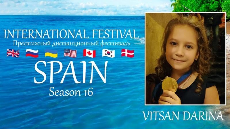 Golden Time Distant Festival 16 Season Vitsan Darina GTSP 1601 0515