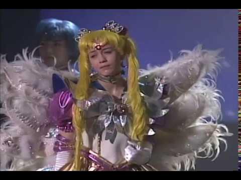 Sera Myu Densetsu Seitan 1996 Summer Sailor Stars Ver