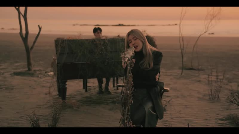 SURAN - Wait for you