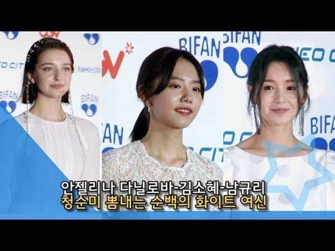 [인싸TV] 남규리·김소혜·안젤리나 다닐로바, 청순미 뽐내는 순백의 화이트 여신