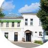 Верейский историко-краеведческий музей