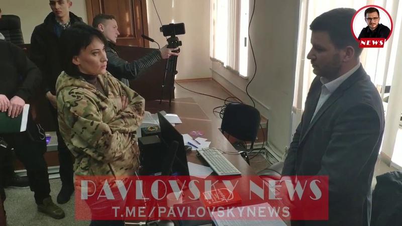 Зверобой и Поярков в перерыве суда подошли к прокурору высказать ему недовольство PavlovskyNEWS