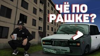Что происходит на Black Russia ночью? Приколы CRMP Mobile!