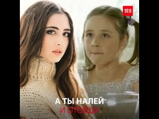 Диана Шпак: Из смешной девчушки в роковую красотку   Москва FM