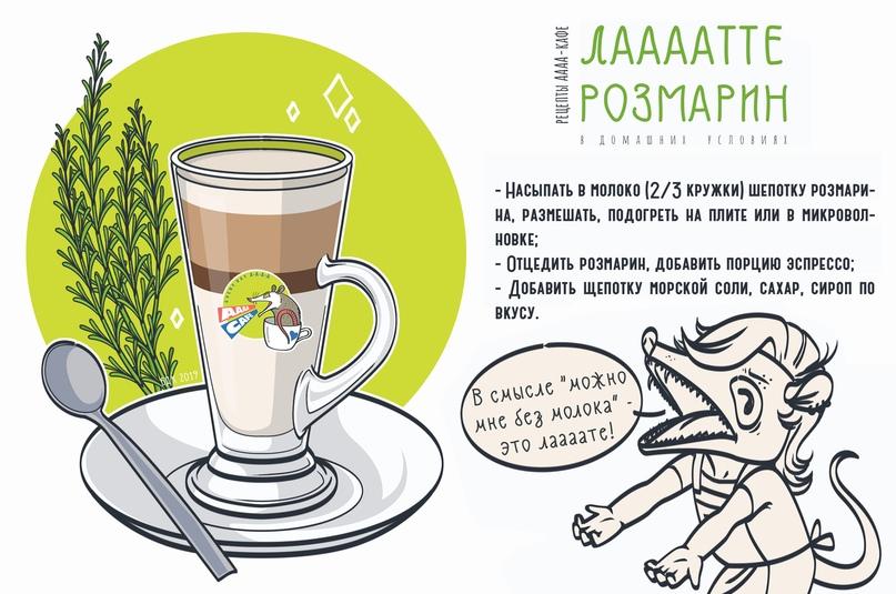 Виртуальное кафе, изображение №3