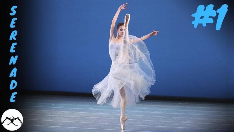 Maria Khoreva ballet Serenade George Balanchine Pyotr Tchaikovsky Waltz