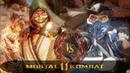 MK11 SCORPION VS SUBZERO FATALITY