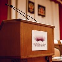 Логотип Европейско-Азиатский правовой конгресс