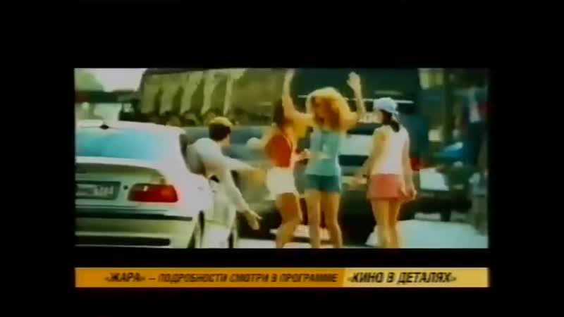 Рекламные блоки и анонсы (СТС, 04.12.2006)