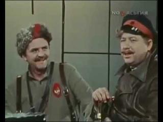 Конармия 1 серия 1975 революционная трагедия & Конд Կոնդ Kond 1987 RUS