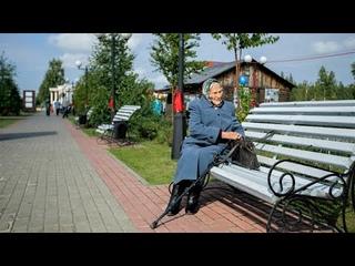 В Югре 45 долгожителей получат поздравления президента РФ