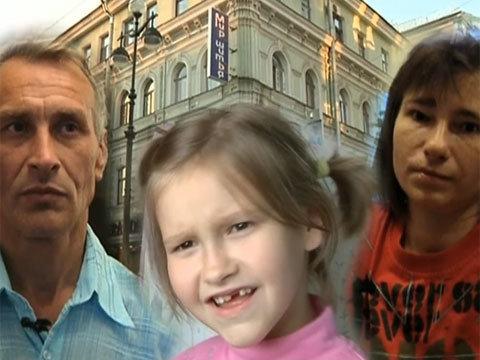 Петербургские тайны Пусть говорят Выпуск от18 08 2011