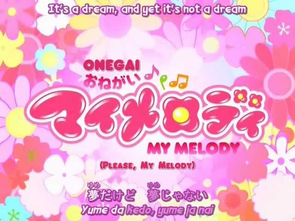 Onegai My Melody Episode 12 Eng Sub