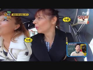 181227 My English Puberty 100 Hours Ep. 2 Part 1