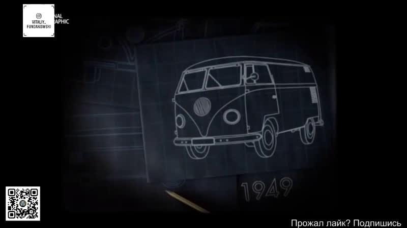 Авто SOS VW T4 Campervan