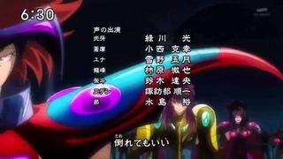Saint Seiya OVA 4 OP01