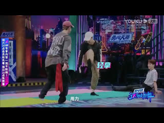200815 Street Dance of China preview