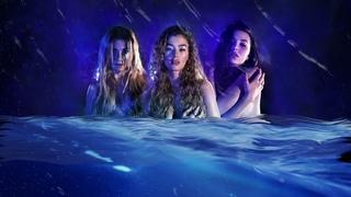 ВИА ГРА – Родниковая вода (Audio)