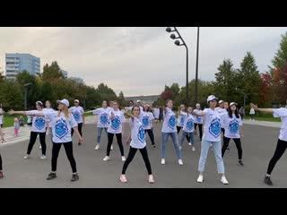Танцевальный флешмоб от Кузбасса