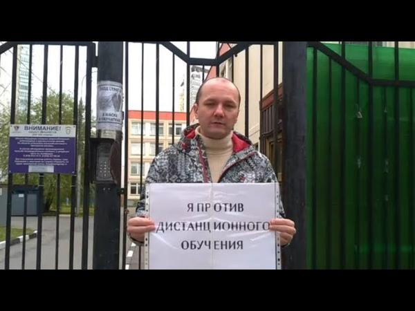 Кирилл Барабаш и его жена в одиночных пикетах на 7 Ноября