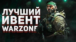 Лучший ивент в Warzone | Вся Известная информация о Call of Duty: Black Ops Cold War