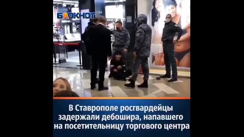 Джигит на парковке ТЦ ударил женщину в лицо когда она вызвала полицию он спрятался в магазине женского белья