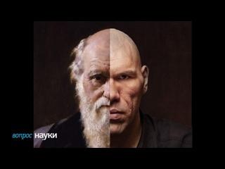 """Вопрос науки"": Неандертальцы против Дарвина (2016)"