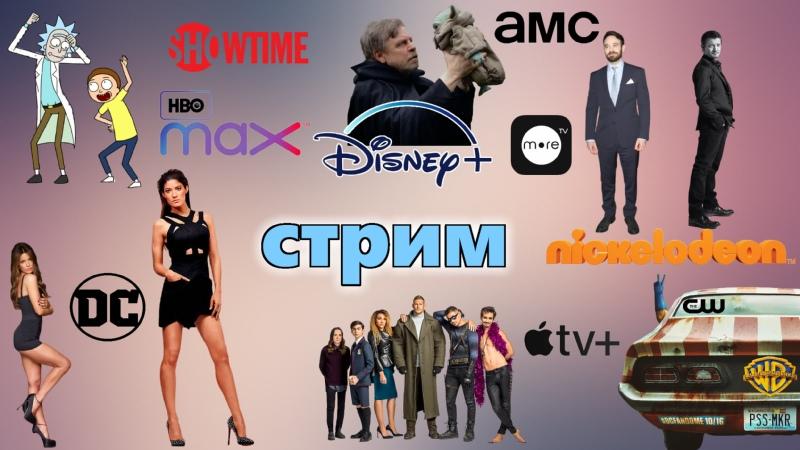 Смотрим и обсуждаем Тайны Смолвиля 1 сезон 19 серию а потом еще разные сериалы