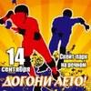 SKATE CROSS в Нижнем Новгороде