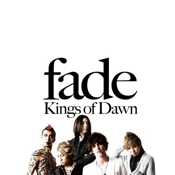 Fade album Kings of Dawn