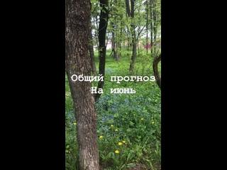 Anastasiya Kiyantan video