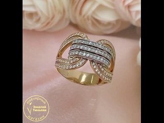 Шикарное кольцо выполненное из жёлтого золота 585-ой пробы, украшенное фианитами SWAROVSKI!💥