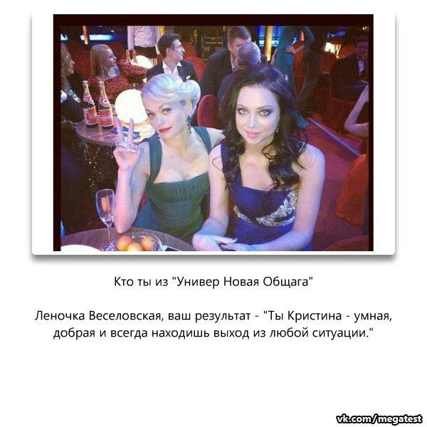 фото из альбома Леночки Веселовской №14