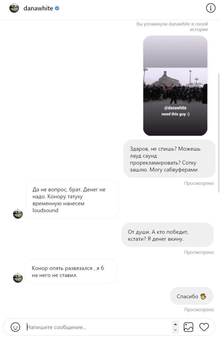 фото из альбома Александра Винникова №1