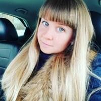 АлёнаШмакова